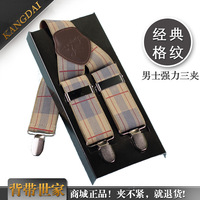 Genuine leather folder casual male women's adult suspenders clip western-style trousers elastic spaghetti strap clip check