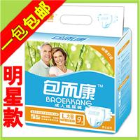 adult diaper pull ups nursing pad diapers pads diapers 9pcs/pack