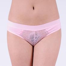 cotton bikini brief pants