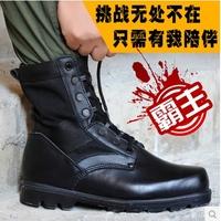 07 Men Outdoor hiking boots combat boots