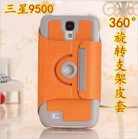 For samsung   9500 holsteins 360 deg . rotating fashion s4 mount protective case clip holsteins