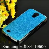 Glitter  for SAMSUNG   i9500 mobile phone protective case s4 scrub glitter sparkling diamond shell veneer