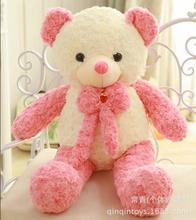 cheap pink plush bear