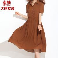 2014 new women summer dresses plus size plus size clothing casual woman chiffon one-piece dress