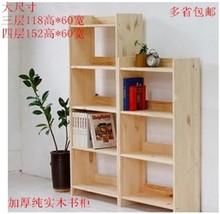 wholesale pine wood shelf