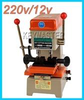 12v Key Cutting Machine With Battery Locksmith Tool Supplies Key Duplicator (Free shipping!!!)