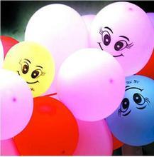 smile balloon promotion