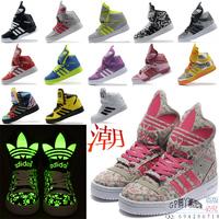 2014 new fashion hot selling light luminous trendy hip-hop skateboarding shoes athletic shoes sneakers for women men unisex