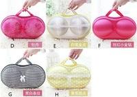 1pcs Portable Protect Bra Underwear Lingerie Case Travel Organizer Bra Bag 5color s free shipping