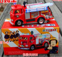 mini model car promotion
