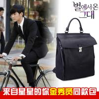 Korean   backpack school  general travel  kanken   bag