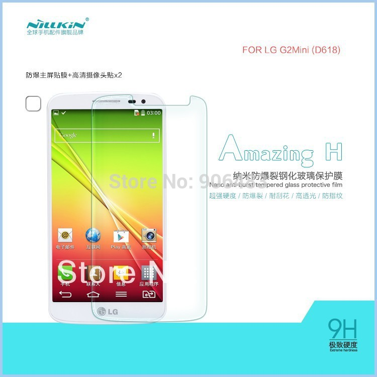 Free Ship NILLKIN Amazing H Tempered Glass For G2 Mini LG D618 With Retail Box(China (Mainland))
