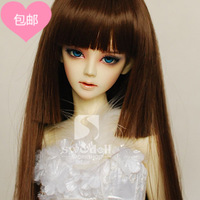 Sw knife high temperature wire bjd . sd doll wig