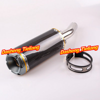 Motorcycle Carbon Fiber Exhaust Muffler Silencer For Suzuki GSXR 600 750 2006 2007 K6, Spare Part Assembly