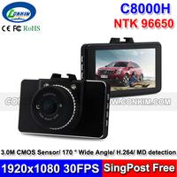 New Car Camera DVR 1080P Full HD WDR 170 Degree Wide Lens IR Night Vision 1920*1080P 30FPS H.264 Car Black Box G-sensor C8000H