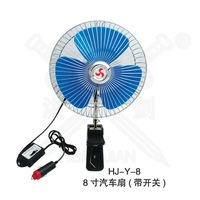 Car fan car electric fan car electric fan 12v fan 24v 8 shook his head mini belt