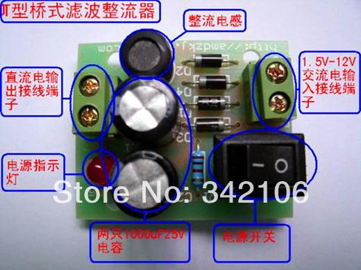 Free Shipping!!! 5pcs AC to DC power rectifier / bridge rectifier filter / rectifier circuit board module(China (Mainland))