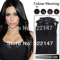 "20"" 26"" 160g  Color  #1 Jet  Black Virgin  Brazilian Hair Clip In  Hair Extensions Straight 10Pcs/Full Head Set"