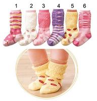 6 Different Pairs/lot Baby Socks Girls Brand Anti Slip Children Socks for boys 1-4 years Cotton socks free shipping