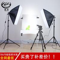 Clothes product softbox set photography light portraitist set