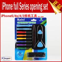 For iphone4s phone disassemble tool screwdriver 4 /5 Universal Repair Tool Kit with cut card reader