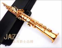 FREE SHIPPING DHL  soprano saxophone b soprano saxophone one piece tube