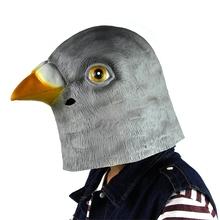 popular animal head