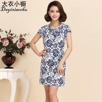 2014 quinquagenarian women's summer one-piece dress mother clothing slim one-piece dress