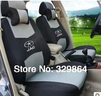 wholesale Generic car version Seat Cover For JAC Seat Cover Logo 4 colors blue red gray beige full cute universal Covers set