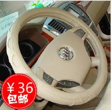 popular steering wheel cover set
