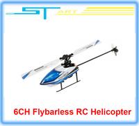 2014 New WLtoys WL V977 Power Star 1 6CH 3D Brushless Flybarless RC Helicopter RTF 2.4GHz remote control toys VS V912 V911 V922