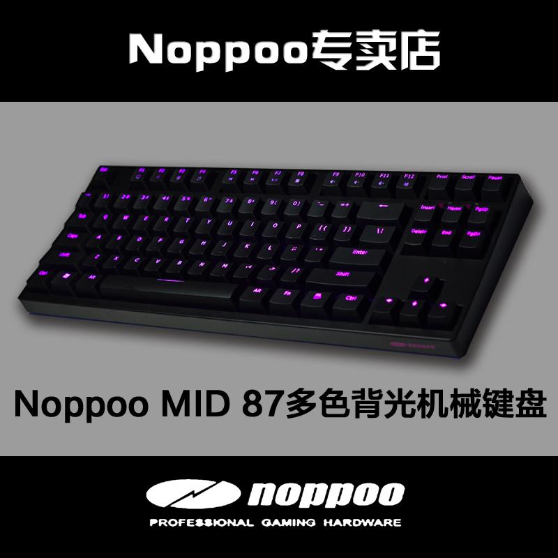 Компьютерная клавиатура Other Noppoo 87 mid87