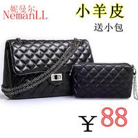 Fashion 2014 female genuine leather sheepskin fashion women's plaid chain bag one shoulder cross-body women's handbag bags