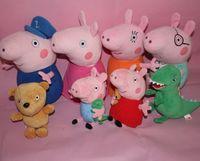 2014 new arrival 8pc/lot  stuffed peppa pig geroge grandparents dinosaur bear family plush set free shipping