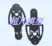 X600 Four aircraft parts - carbon fiber plate motor mount mounting plate