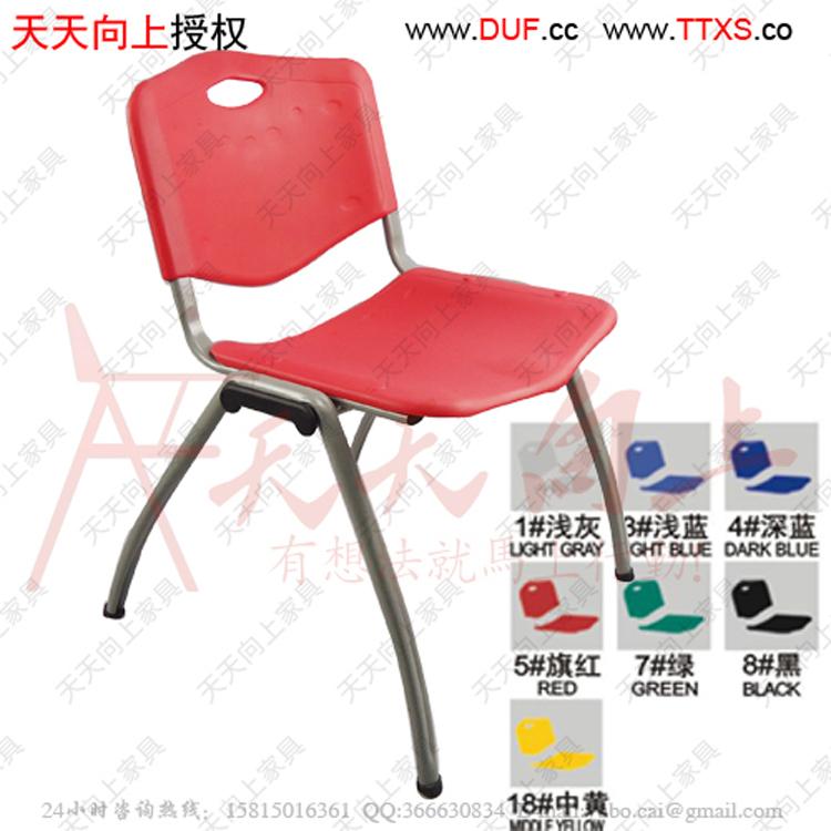 Solide metalen frame stapelstoel 4 poot basis lobby stoel wholesale prijs met gratis verzending - Stapelen ontlasting ...