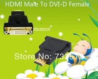 5 pcs/lot HDMI Male to DVI-D Female Adapter Converter HDTV DVD NR