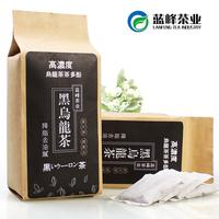 250G buy two get one free Black oolong tea wuyi mountain new spring tea 2014 black tea super Japan oil cut wuyi tea women tea