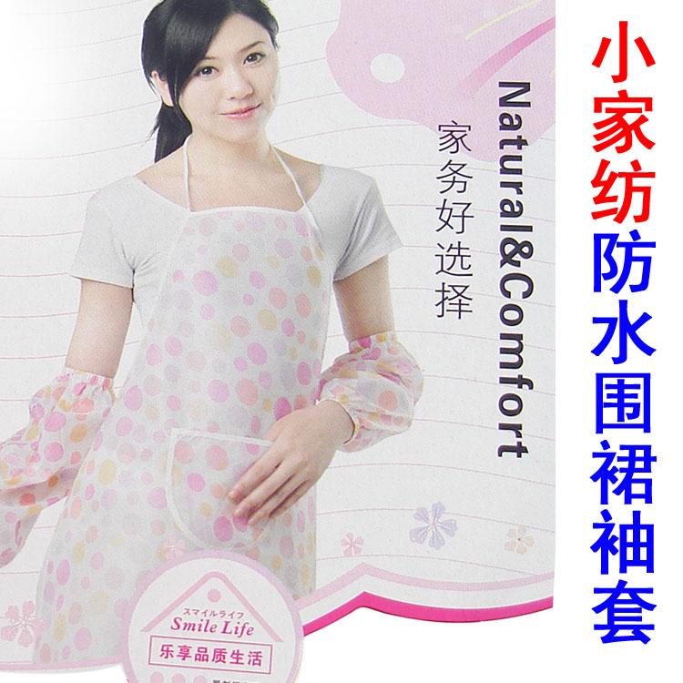 Small textile aprons fashion aprons waterproof apron oversleeps set Free Shipping 2014 hot new wholesale(China (Mainland))