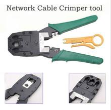 cheap lan cat5 cable