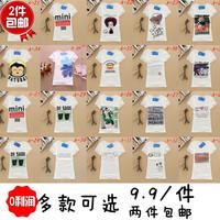 Summer 9.9 100% cotton slim print white slim women's short-sleeve t-shirt