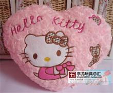stuffed hello kitty price