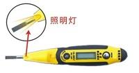 Digital multi-sensor voltage measuring tool / test pencil /electroprobe / electric pen / electrometric detector AC DC 12-250V