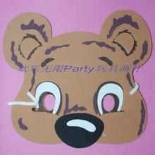 Criança máscara máscara eva animal cartoon criança máscara máscara de urso(China (Mainland))