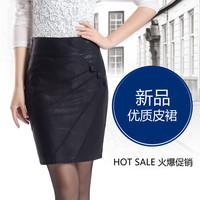 Saias Femininas Real New Freeshipping Solid Genuine Leather Bust 2014 Women's Bag Leather Elastic High Waist Short Skirt Step