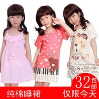 Child nightgown female child summer 100% cotton spaghetti strap nightgown child short-sleeve sleepwear lounge suspender skirt