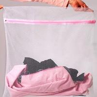 High quality mesh 539 fiber clothing care wash bag laundry bag