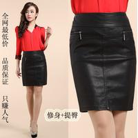 2014 summer women PU spring and autumn bust female slim hip short plus size step office wear  medium-long bag skirt