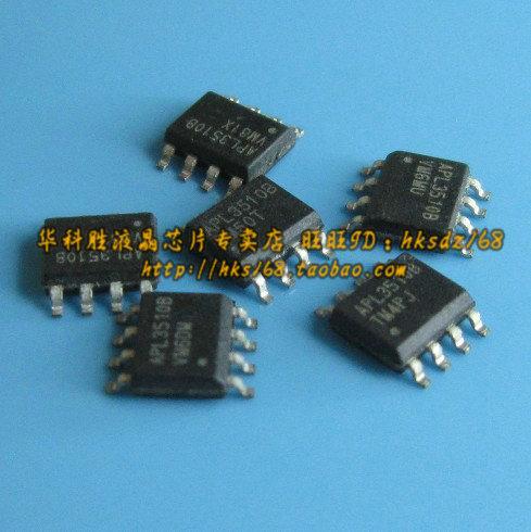 5PCS Free shippingAP7173 APL3518B APM4568A more models photographed Remarks(China (Mainland))