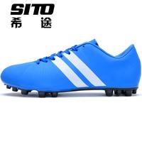 Sito ultra-light line ag series football shoes broken ag